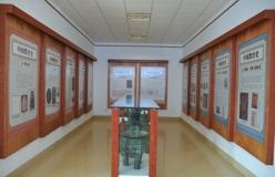中国教育史馆